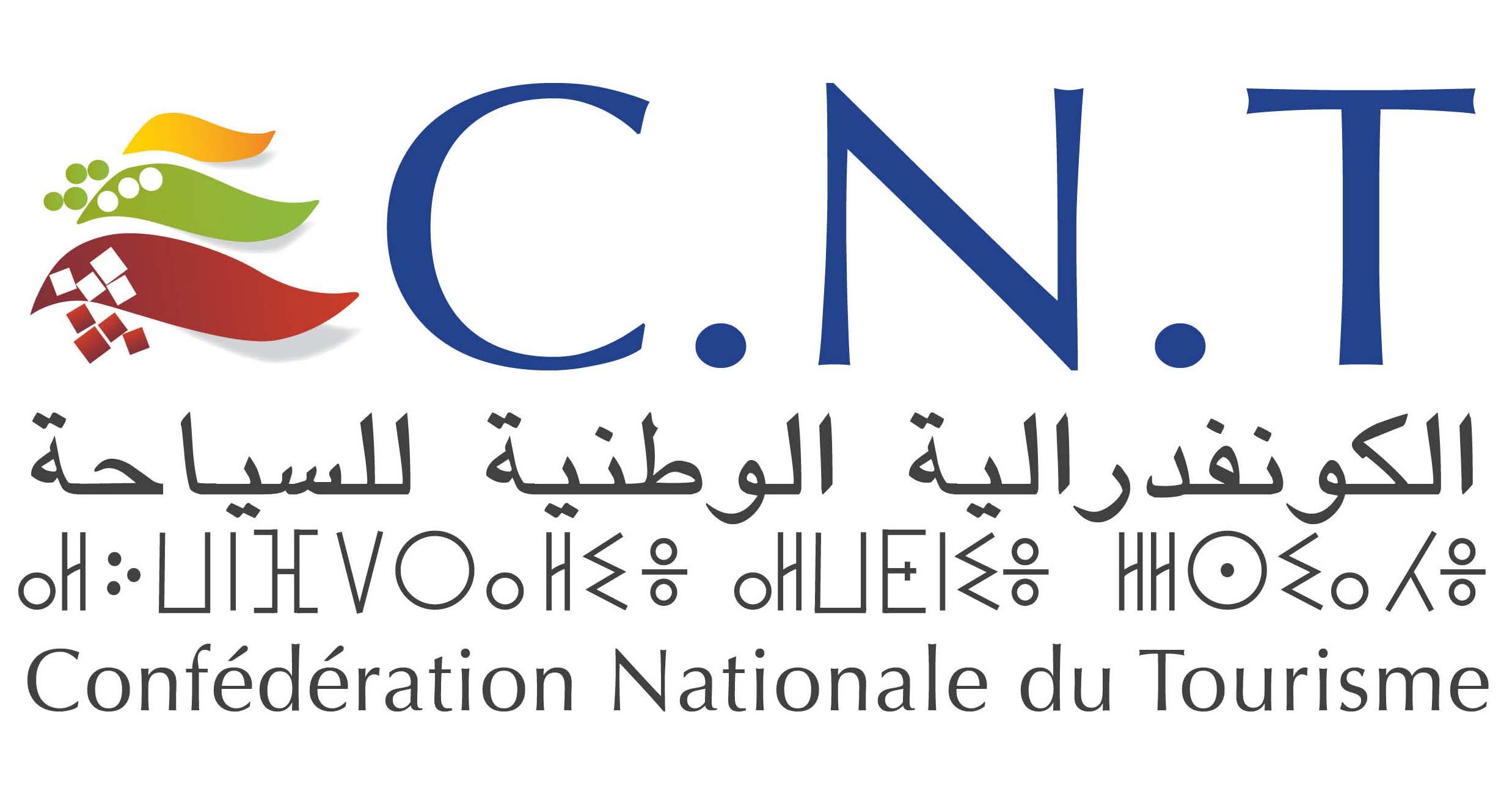 Cnt conf d ration nationale du tourisme - Federation nationale des offices de tourisme ...